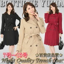 Functional enhancement authentic large small and stylish trench coat sizes 7, 9, 11, 13, size no. 15 beige black red wine we recommend super popular item quick delivery next day arrive same day shipping