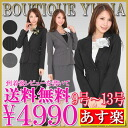 Until formal wear from the entrance ceremony entrance ceremony commencement graduation wedding recruit loincloth I'm selling outstanding flair line skirt suit beauty line black & grey & stripes / Shichi shrine see mother suit Mama SATS ne