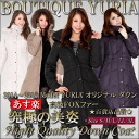 Rakuten ranking 2nd place! 2013 New Winter Star ultimate beauty line West shape design luxury down long coat / down coat women's Down coat/S/M/L/LL/3 L / luxury FOX fur black Mocha beige purple our popular No1 item response