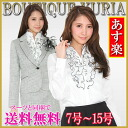 Admission admission graduation graduated from wedding chic glossy powder satin luxury frill blouse S/M/L/LL/3 L 2 come to design three colors expand formal suit inner! Support P25Jan15