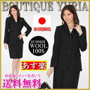 Deals for summer luxury wool 100% fits up to formal from Japan-made fabric black luxury suits 2 design recruitment