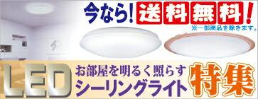 LED��������饤�� 6�� 8�� 10�� 12��