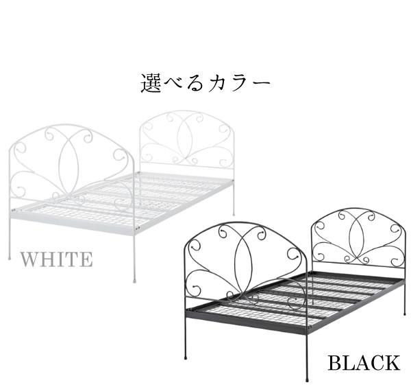 組立ベッド