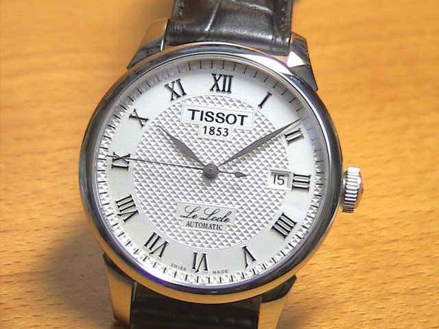 Купить швейцарские часы в литве
