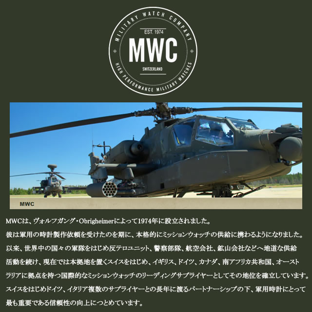 MWC �ߥ� �����å� ����ѥˡ� ��� �ӻ���