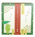 Dormant: Mark Katori incense safety frog natural katori線香 30 vol 4--9-limited edition