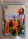 Organic JAS ( pesticide-free, additive-free ) and organic amaranth 350 g