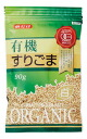 Organic JAS ( chemical-free, additive-free ) mitake organic grown ground sesame seeds (white) 90 g