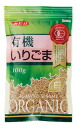 Organic JAS ( chemical-free, additive-free ) mitake organic grown roasted sesame seeds (white) 100 g