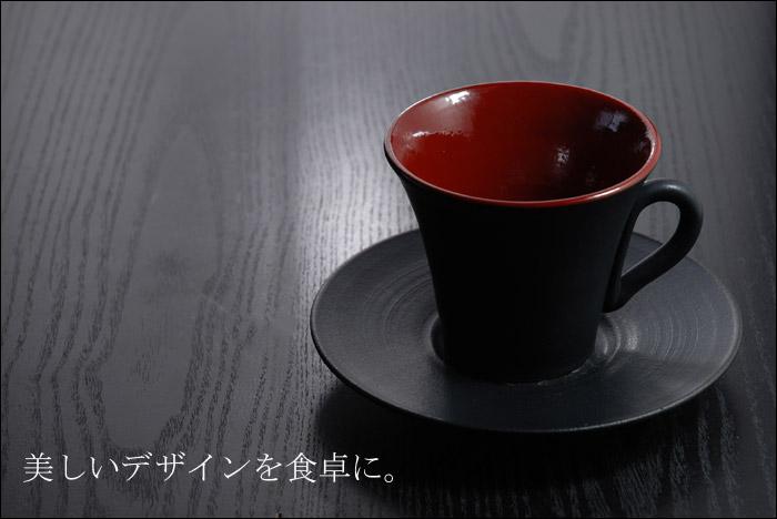 咖啡杯毕业设计海报分享展示