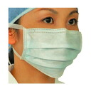 Surgical mask strap type Blue first REIT