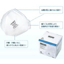 Influenza countermeasures for N95 mask white free 14.5 x 13.3 x 14 cm first REIT