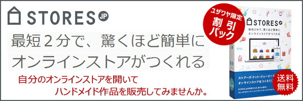 STORES.jp�楶��������ѥå�