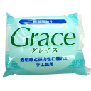 ○Resin-like clay Grace (solidity)