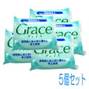 ○Five resin-like clay Grace (solidity) sets