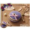 ○Sun felt macaroon mini-porch blueberry /MMP-2[ macaroon coin case]