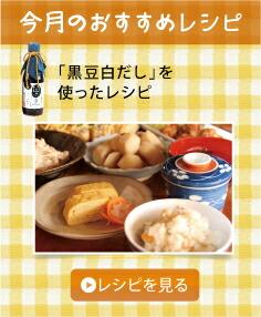 side_recipe