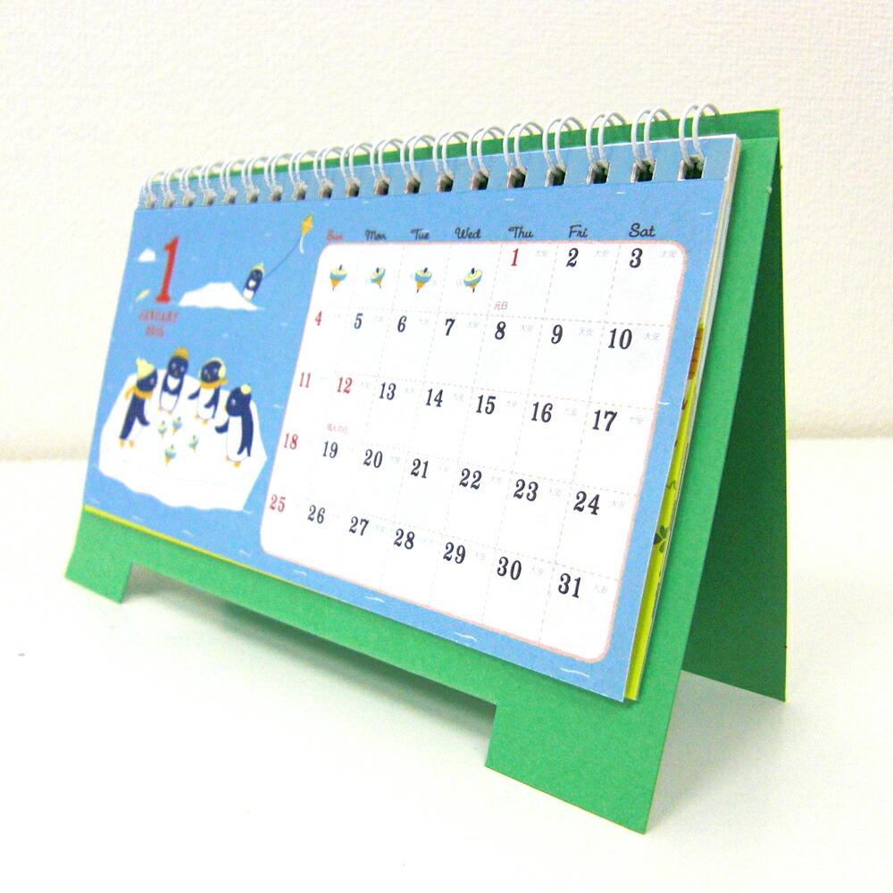 イラスト 横長 卓上 68-659 masumi ... : 卓上カレンダー イラスト : イラスト