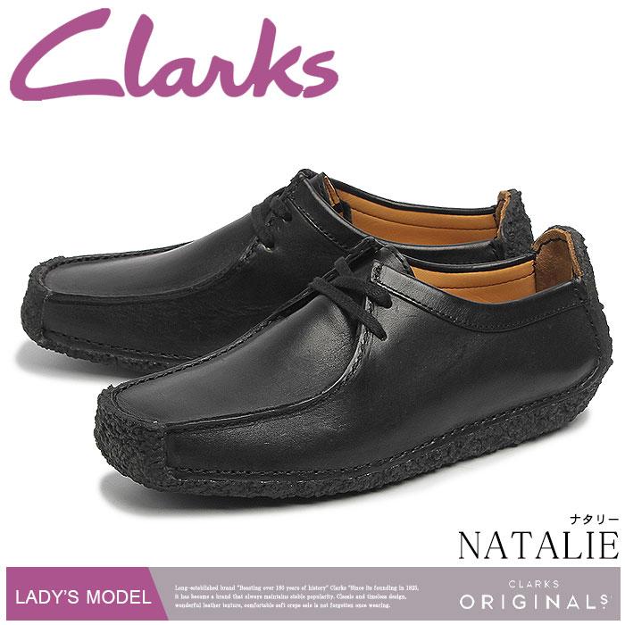 クラークス ナタリー CLARKS NATALIE ブラック スムース レザー レディース UK規格 シューズ 靴  送料無料! 【返品送料無料対象品】【ファッション・アパレル 靴レディースブーツ】【クラークス CLARKS】Z-CRAFT(ズィークラフト)本店