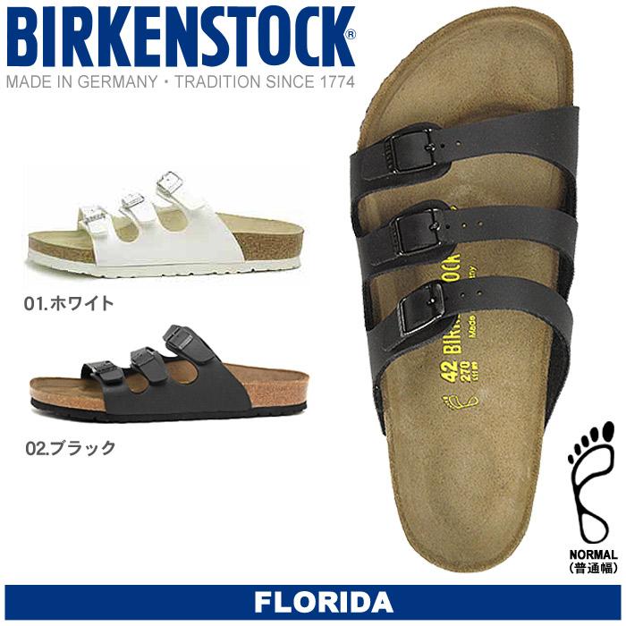 【ビルケンシュトック】 フロリダ    送料無料! 【返品送料無料対象品】【ファッション・アパレル 靴メンズメンズスニーカー】【ビルケンシュトック BIRKENSTOCK】Z-CRAFT(ズィークラフト)本店