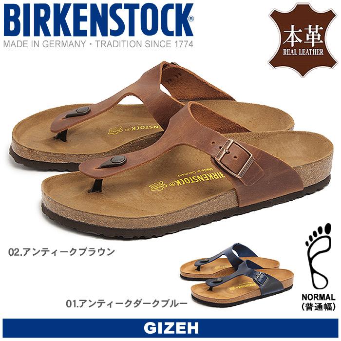 ビルケンシュトックギゼ BIRKENSTOCK GIZEH メンズ    送料無料! 【返品送料無料対象品】【ファッション・アパレル 靴メンズメンズスニーカー】【ビルケンシュトック BIRKENSTOCK】Z-CRAFT(ズィークラフト)本店