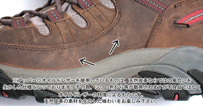 キーン(KEEN)ターギー 2 TARGHEE II 全2色 アウトドア シューズ (KEEN 1011514 1010125) メンズ(男性用) スニーカー ウォーキング ハイキング キャンプ フェス ローカット