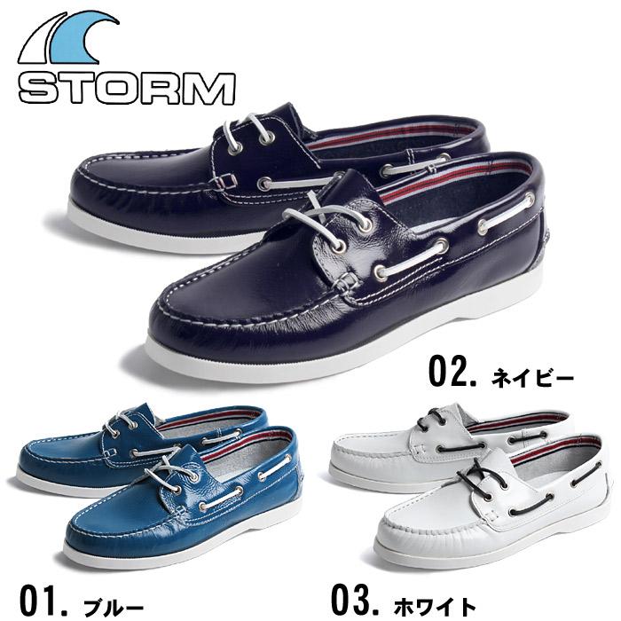 ストーム(STORM) 100 デッキシューズ パテント モカシン シューズ 全3色 (STORM 100 DECK SHOES) メンズ(男性用) 靴 デッキ モカシン レザー storm