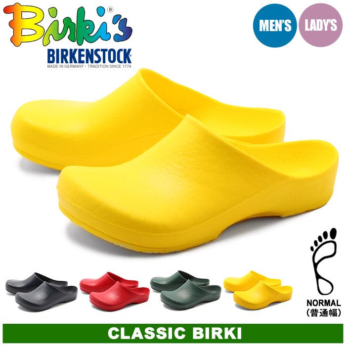 BIRKI'S BY BIRKENSTOCK クラシック ビルキー KLASSIK BIRKI メンズ レディース      送料無料! 【返品送料無料対象品】【ファッション・アパレル 靴メンズメンズスニーカー】【ビルケンシュトック ビルキー BIRKI'S】Z-CRAFT(ズィークラフト)本店