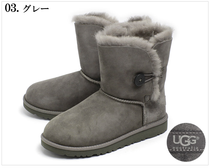 best price bailey button ugg boots