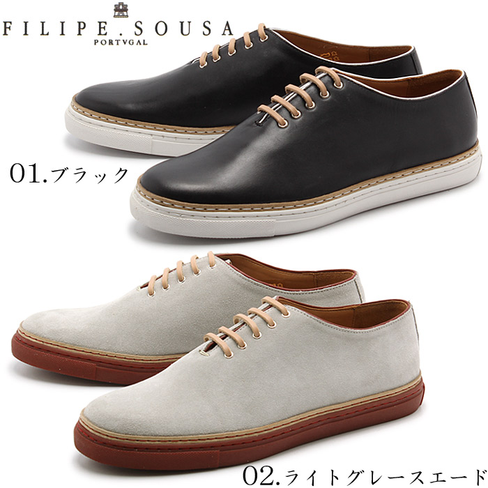 FILIPE SOUSA フィリップソウザ 4309 レザー スニーカー 全2色 (FILIPE SOUSA 4309) メンズ(男性用) カジュアル シューズ 本革 レザー 天然皮革 ポルトガル スニーカー 靴