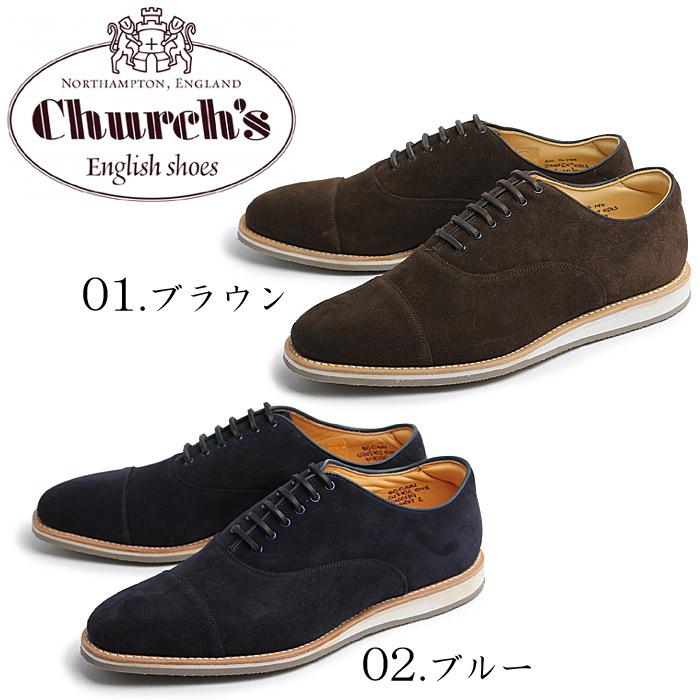 チャーチ ハースト 2 CHURCH'S HIRST 2 スエード ストレートチップ シューズ 全2色 CHURCH'S HIRST 2 6120 90 39 OTTERPROOF メンズ(男性用) カジュアルシューズ レザー アメトラ 短靴 オールデン トリッカーズ 好きにもオススメ