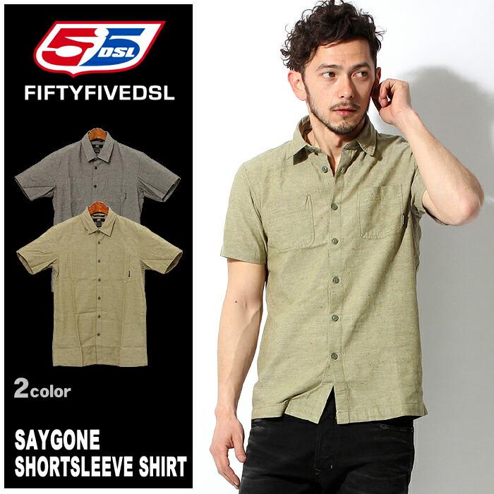55ディーゼル 55DSL SAYGONE 05D2LY 55F83 半袖 シャツ メンズ  送料無料! 【返品送料無料対象品】