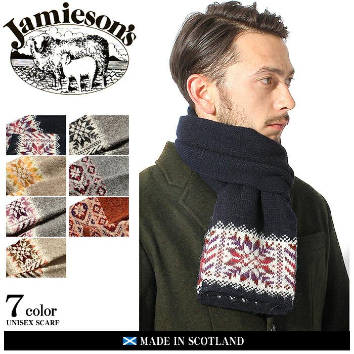 JAMIESONS JAMIESON'S ジャミーソンズ スカーフ マフラー NS040 男女兼用  送料無料! 【返品送料無料対象品】
