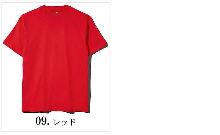 ヘインズ HANES Tシャツ ビーフィーTシャツ H5180 メンズ
