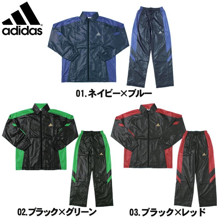 【楽天市場】[ランク別エントリー最大10倍 5/30,959まで] アディダス ウィンドブレーカー adidas キッズ YB ウィンドスーツ  ネイビー×ブルー他2色 AH618(G79051