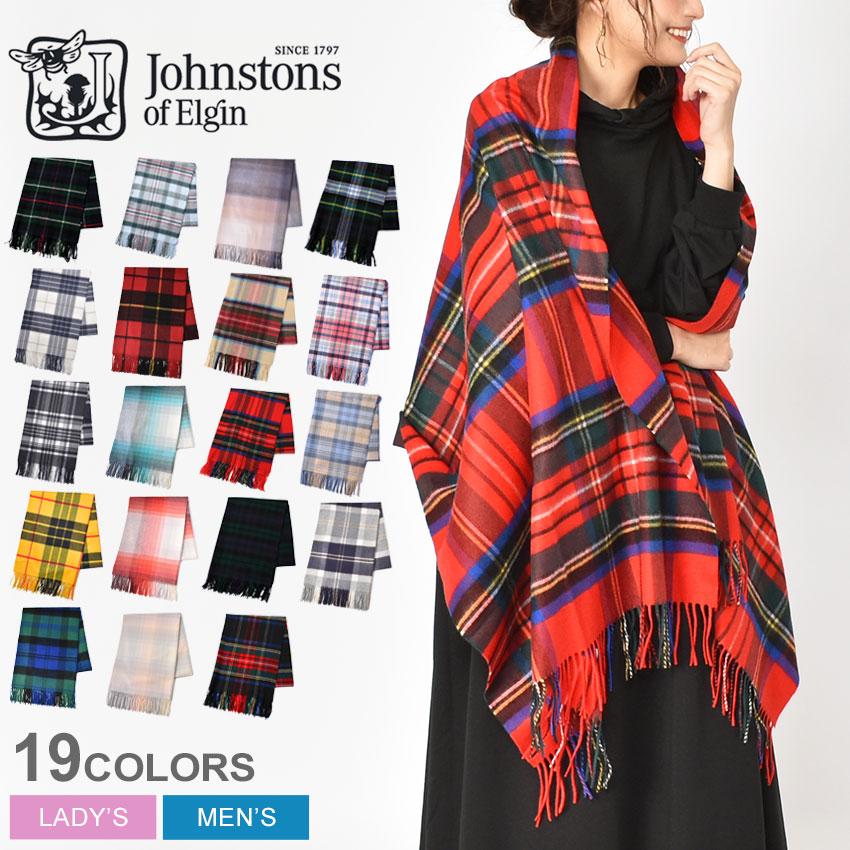 JOHNSTONS ジョンストンズ マフラー ストール スカーフ SCARF 男女兼用  送料無料! 【返品送料無料対象品】