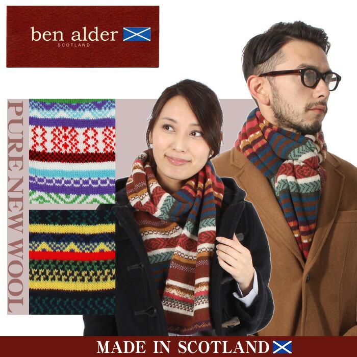 BEN ALDER ベンアルダー SCARF S649 スカーフ 男女兼用    送料無料! 【返品送料無料対象品】