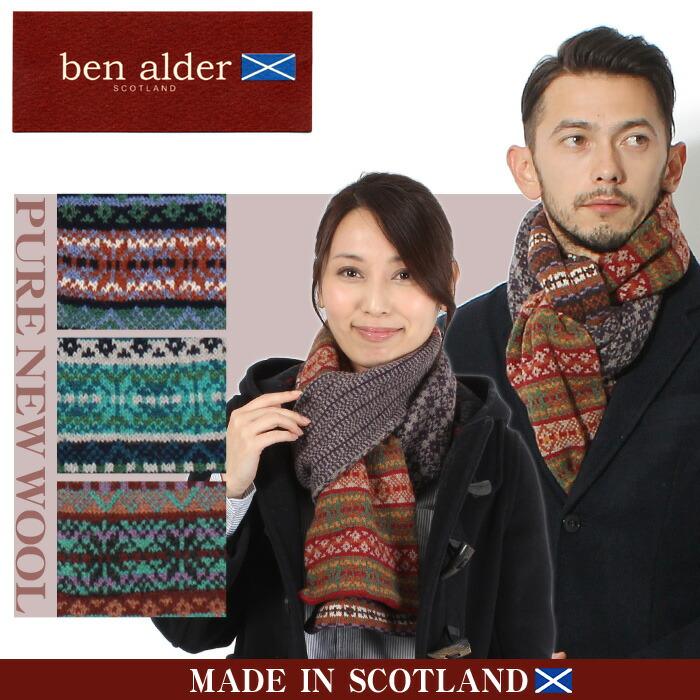 BEN ALDER ベンアルダー SCARF スカーフ 男女兼用    送料無料! 【返品送料無料対象品】