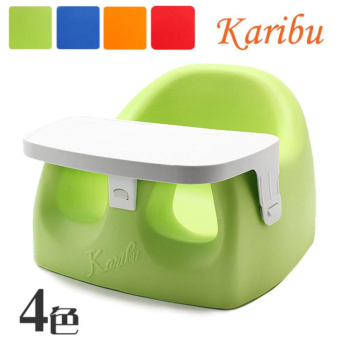 カリブ KARIBU トレイ 付き ソフトチェア BABY'S SEAT WITH TRAY PM3386 ベビー  【ファッション・アパレル ベビー抱っこ紐・キャリー・スリング】【カリブ KARIBU】Z-CRAFT(ズィークラフト)本店