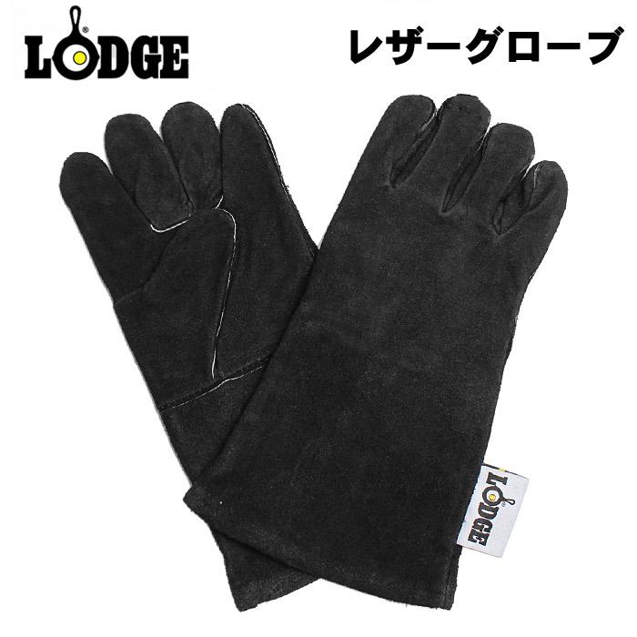LODGE ロッジ レザー グローブ A5-2 送料無料! 【返品送料無料対象品】