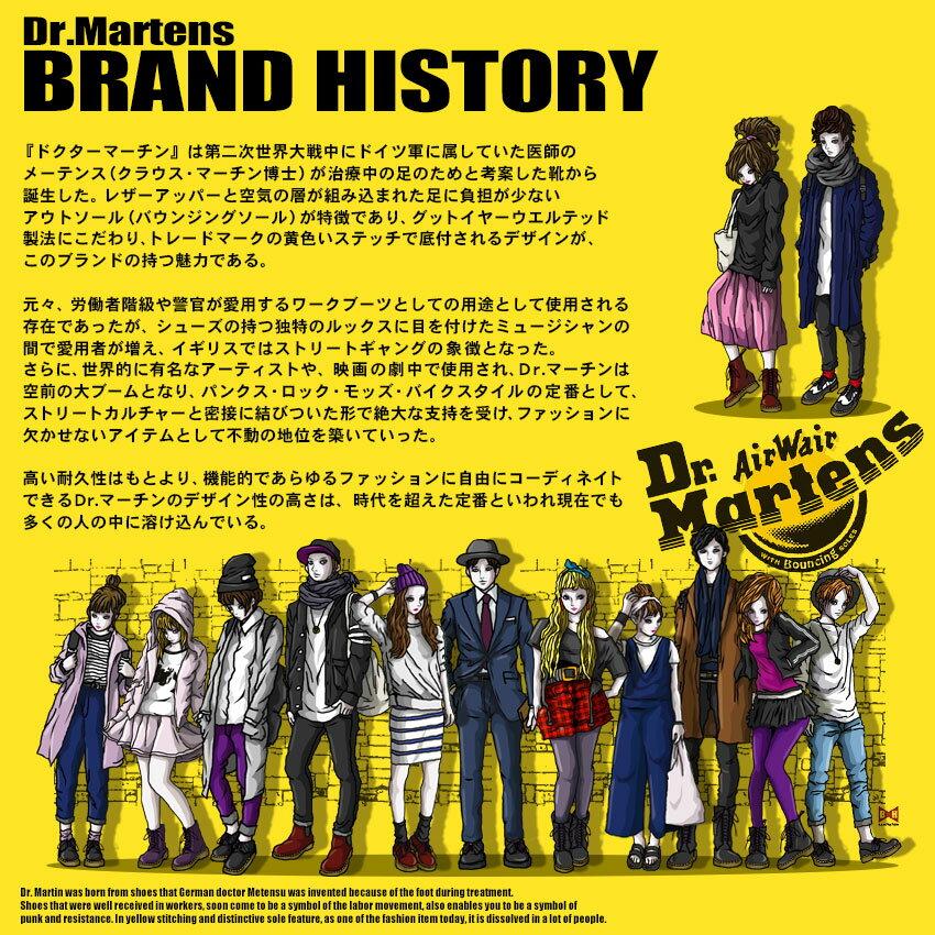 1033-brandhisory.jpg