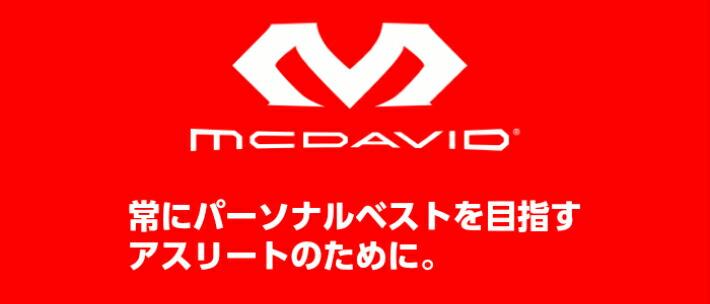 マクダビッド MCDAVID 送料無料多数
