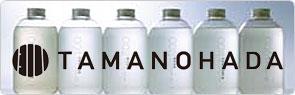 タマノハダ