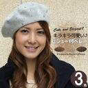 zaction rakuten global market beret hat womens hat