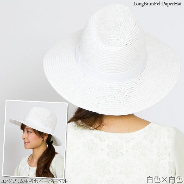 白色×白色
