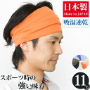 Quick-drying hairband mens sports women's spring summer autumn and winter turban bandana Hat neck warmer dance Yoga moisture quick-drying ドライメッシュターバンヘア band