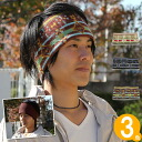 Reversible EthnicPattern knit turban-men's / hairband / ethnic / hairband / correspondence