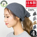 Hairband bandana men's turban thin sports heater Bank spring summer fall winter women's unisex organic all-season organic cotton wide バンダナヘア band
