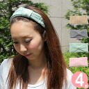 Turban headband Lady's りぼん arrangement knit headband ribbon knit headband in the spring and summer