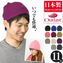 Knit Cap Hat mens Womens EdgeCity edge city-Outlast ( outlast ) balloon knit hat